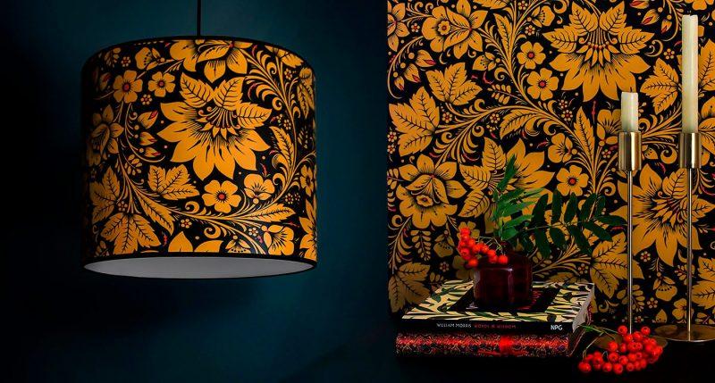 Buy Luxury Wallpapers